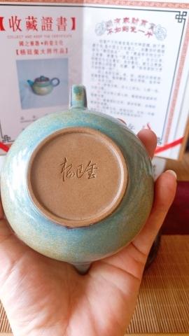 钧瓷茶具茶壶 禹州神垕陶瓷窑变茶壶功夫茶具,纯手工茶壶