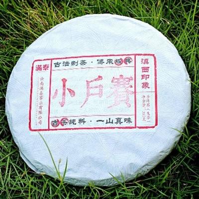 一饼小户寨纯料生茶饼,用料非常高级精嫩,净重357克