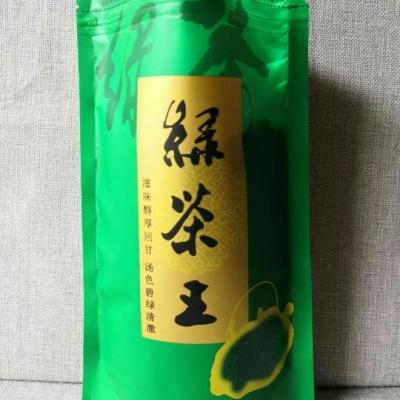 云雾绿茶王清香型高级绿茶毛尖茶散装日照茶叶500克