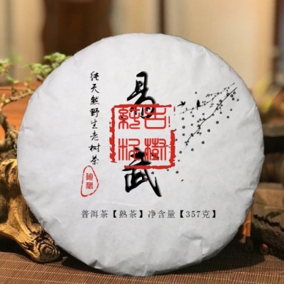 易武普洱茶(熟茶)
