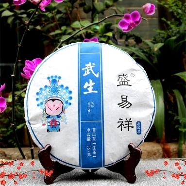 云南普洱2017生茶饼 武生 357克七子饼茶(偏远地区不包邮)
