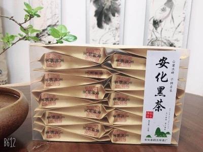 安化黑茶散茶小袋包装每袋5g 每盒20袋共100g