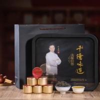 安溪铁观音李金登大师系列.千亿味道.礼盒装