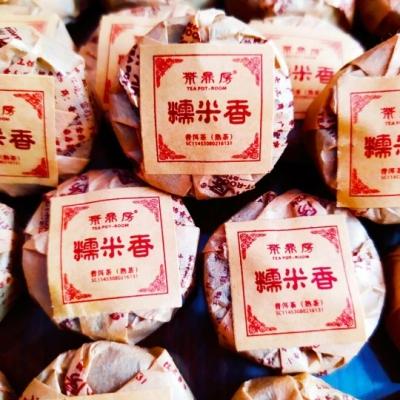 茶鼎房糯米香普洱茶熟茶茶鼎房岀品牛皮纸糯香小玉饼1斤2罐密封罐装包邮!