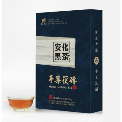 【金花茂盛】安化黑茶叶正宗金花黑茶品金花手筑茯砖茶1000克