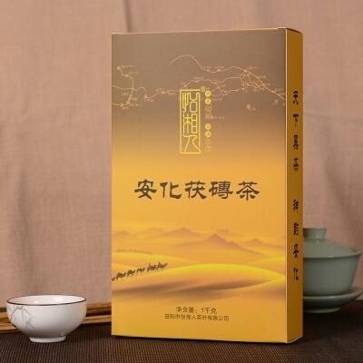 湖南黑茶茯砖茶福满天下手筑伏砖茶安华金花黑茶(偏远地区不包邮)
