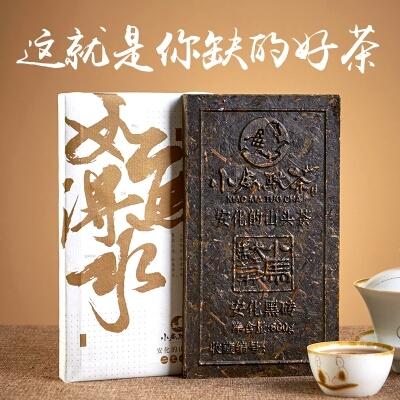 湖南安化黑茶小马驮茶黑砖茶600g(偏远地区不包邮)