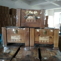 大红袍茶叶礼盒装400克 武夷岩茶浓香型大红袍礼盒装