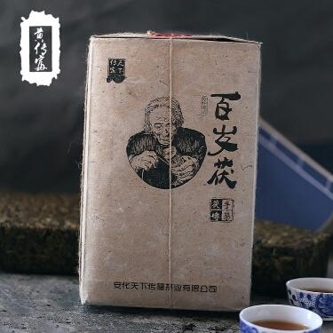 黑茶 天下传福百岁茯 手筑茯砖茶 安化黑茶 金花多 湖南安化黑茶