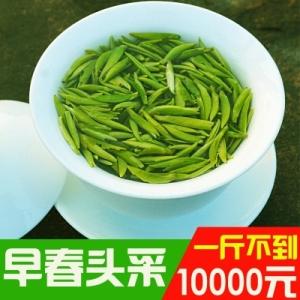 竹叶青2020新茶峨眉山明前绿茶雪芽250g四川雀舌茶叶散装嫩芽茶罐装