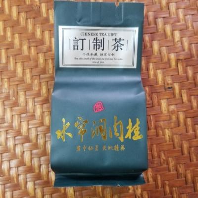 武夷岩茶  肉桂