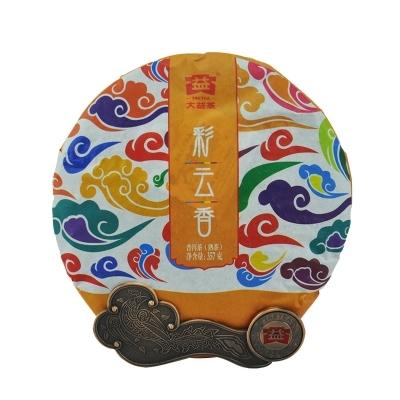 大益普洱茶熟茶勐海茶厂357g彩云香礼盒4年陈 (偏远地区不包邮)