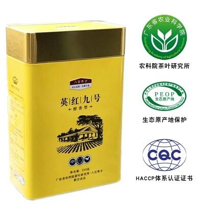 八百秀才英德红茶英红九号 正品醇香型红茶茶叶 250g