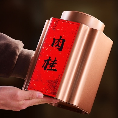 肉桂茶叶特级正宗散装红茶罐装2019新茶500g(偏远地区不包邮)