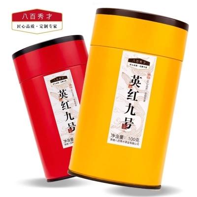 八百秀才 新茶正品英红九号英德红茶 一级浓香型9号礼品100克