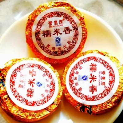 茶鼎房糯米香普洱茶糯香金纸小玉饼老熟茶迷你小沱茶浓香型2罐密封罐装1斤