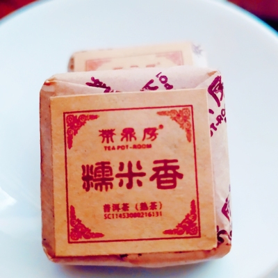 茶鼎房糯米香普洱茶熟茶茶鼎房岀品牛皮纸糯香小方砖2罐1斤密封罐装包邮!