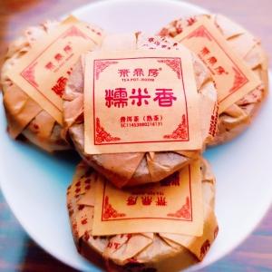 茶鼎房糯米香普洱茶熟茶牛皮纸茶鼎房岀品糯香小玉饼1斤2罐密封罐装包邮!