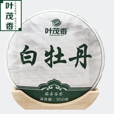 叶茂香福鼎白茶2013年-2019年白牡丹饼350克