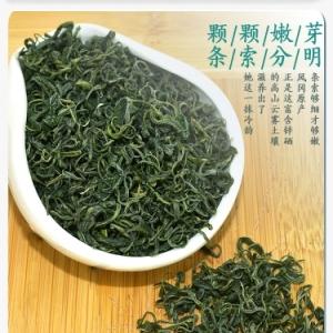 绿茶2021年新茶特级绿茶明前春茶贵州遵义凤岗锌硒茶浓香型袋装500g