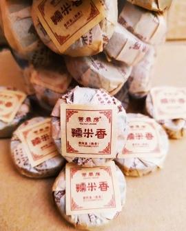 糯米香茶鼎房普洱茶茶鼎房熟茶牛皮纸糯米香沱茶小玉饼半斤1罐250克包邮