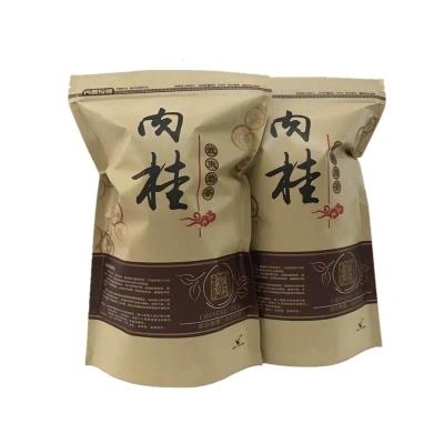 武夷山大红袍肉桂一斤装