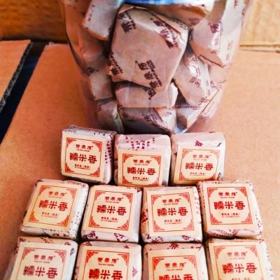 糯米香小方砖茶鼎房糯米香普洱茶熟茶小沱茶