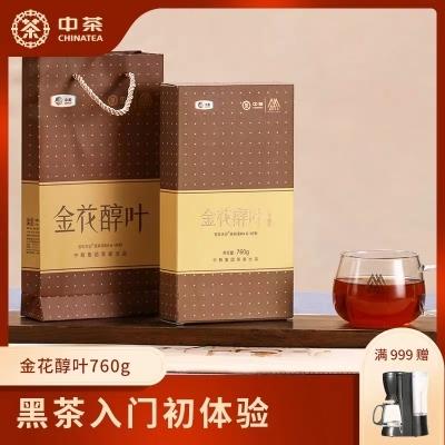 中茶黑茶百年木仓黑茶正宗金花茯砖茶金花醇叶760g(偏远地区不包邮)