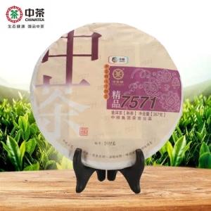 中茶普洱茶熟茶云南七子饼茶7571陈年特级茶357g(偏远地区不包邮)