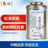 中茶寿眉白茶老白茶罐装75g(偏远地区不包邮)
