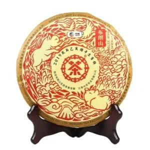 中茶布朗山2019年己亥猪年生肖纪念饼 熟茶 357克