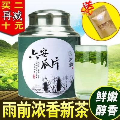 六安瓜片雨前一级2019年新茶500g罐装浓香型高山绿茶手工烘培茶叶