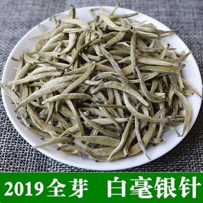 白毫银针 全芽头 白茶散装 福建雨前茶叶 2019年春茶明前头采春茶