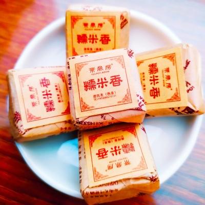 糯米香小方砖茶鼎房糯米香普洱茶熟茶小沱茶牛皮纸糯香1罐半斤250克包邮