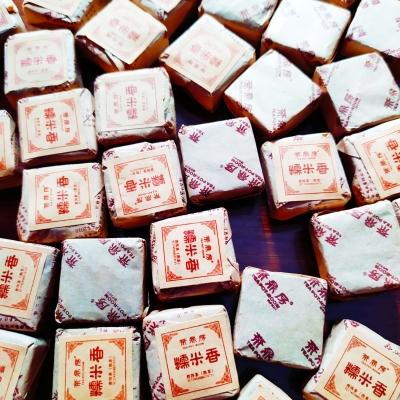 糯米香沱茶茶鼎房糯米香普洱茶熟茶茶鼎房糯香小方砖2罐1斤密封罐装包邮!