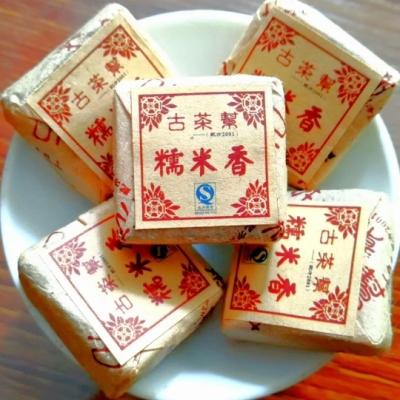 古茶帮糯米香普洱茶熟茶沱茶浓香型正糯米香方砖小玉饼1斤2罐密封罐装包邮