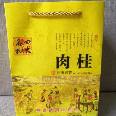武夷岩茶肉桂乌龙茶岩韵大红袍浓香型肉桂茶叶礼盒罐装一罐500克大红袍茶