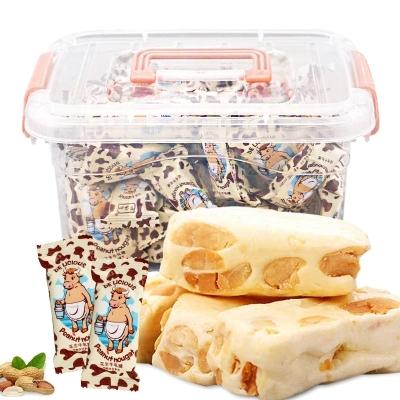 台湾风味牛轧糖700g送收纳盒糖果婚庆喜糖糖果牛轧糖