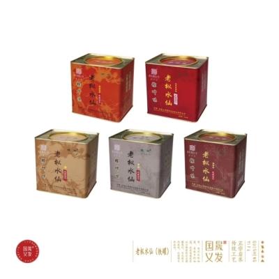 国民口粮茶  60-100/斤
