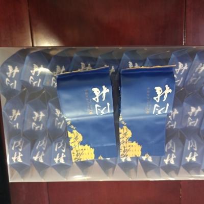武夷山正岩肉桂武夷岩茶乌龙茶  小包装500克一斤