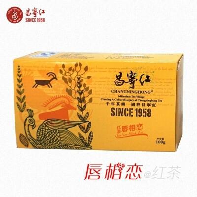 滇红茶云南红茶浓香型滇红茶叶云南茶叶盒装昌宁红茶唇相恋100g