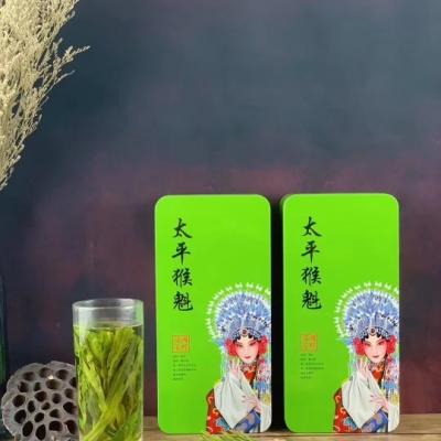 太平猴魁单枝兰花香口味,汤色明亮,香气幽然持久!盒装500g