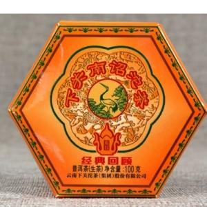 下关沱茶2016年下关南诏金芽沱茶普洱生茶盒装100g/偏远地区不包邮