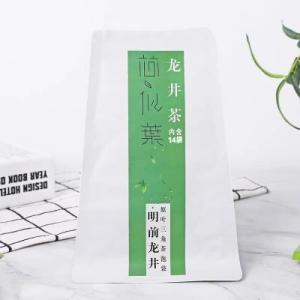 龙井茶2019新茶明前龙井高山原叶三角袋泡茶袋便携独立包装14包