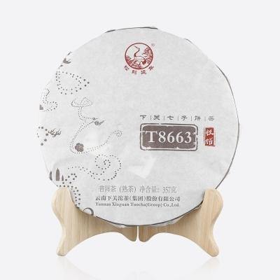 下关普洱茶2017年下关铁饼金榜系列T8663饼茶 熟茶 357g
