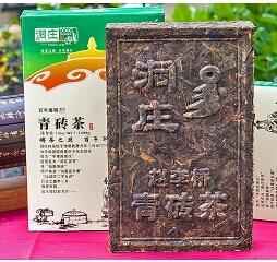 赵李桥洞庄青砖茶2017年1公斤陈年茶砖羊楼洞黑茶(偏远地区不包邮)