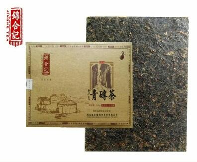 赵李桥川字赤壁青砖茶锦合记川字牌羊楼洞洞庄500g(偏远地区不包邮)