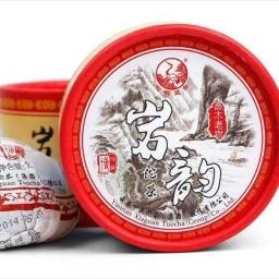 2014年下关茶厂100克岩韵老树普洱生茶沱茶(偏远地区不包邮)