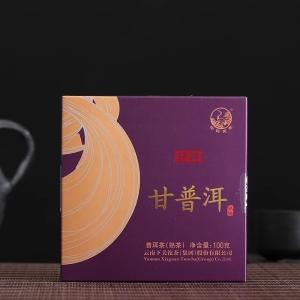 下关普洱茶熟茶2017年金榜甘普洱铁饼 100g/饼(偏远地区不包邮)
