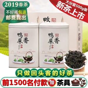 鸭屎香潮州凤凰单丛茶特级单枞茶大乌叶蜜兰香清香型单从茶叶500g